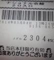 140504_1327~01.jpg