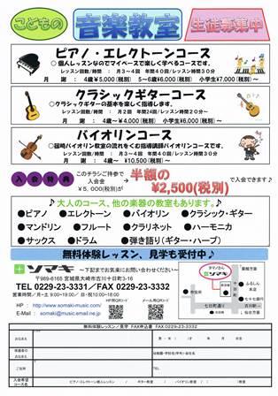 CCF20140316_00000.jpg