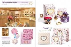 shop東京2