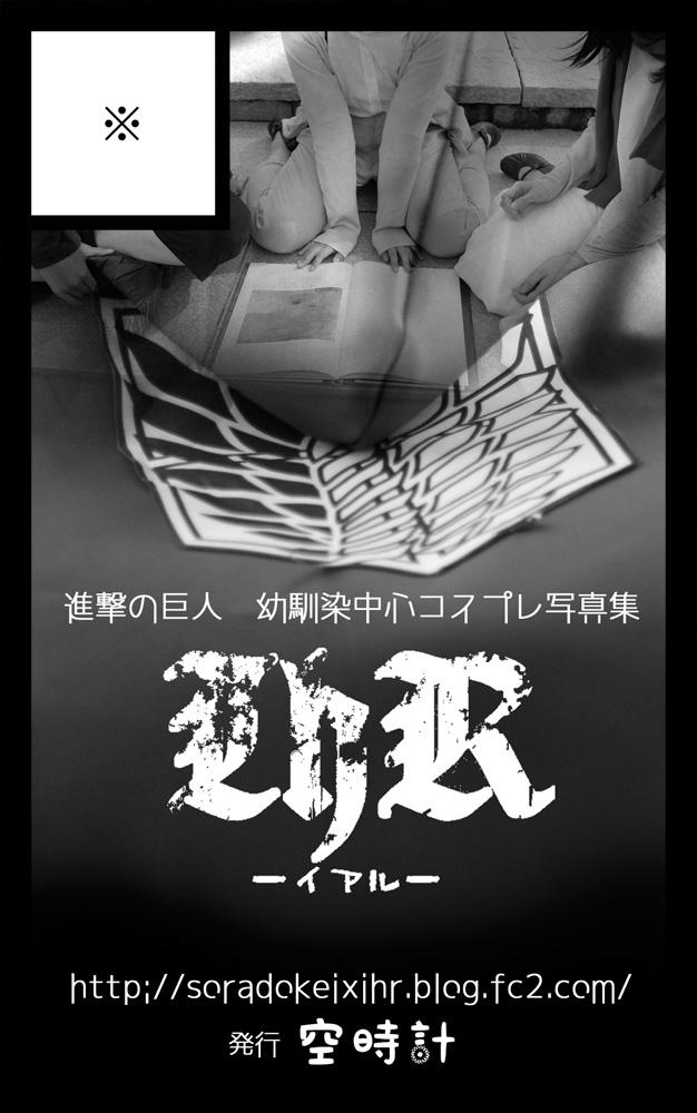 05_only元データ