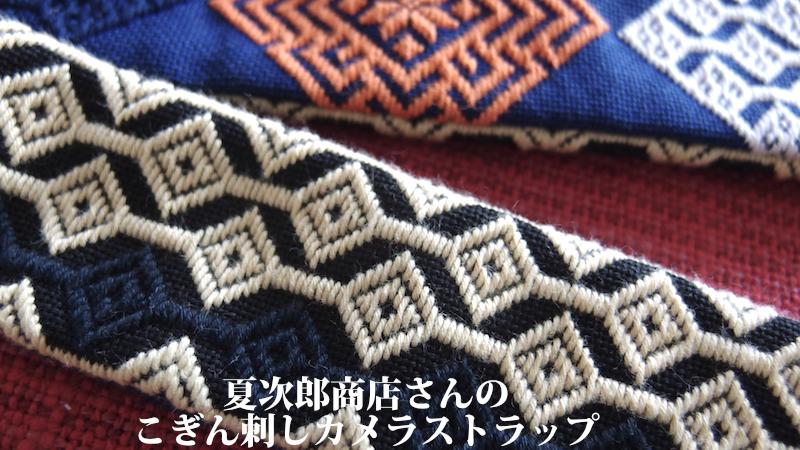 natsujirousyoutendfvol392b.jpg