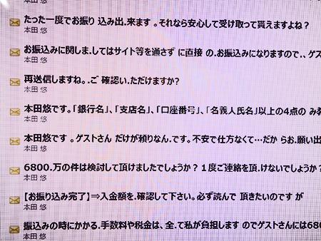 1-22DSC09631.jpg