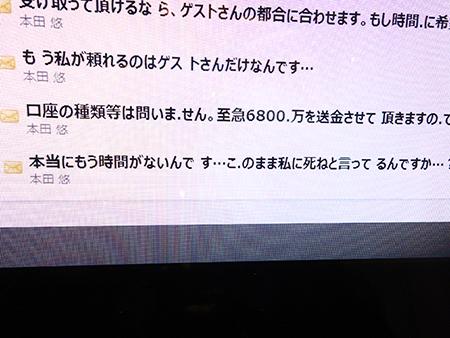 1-33DSC09632.jpg