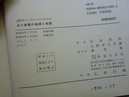 11-1DSC01752_20140604000241c56.jpg