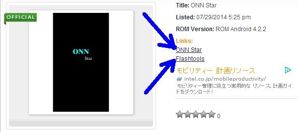 ROM-location.jpg