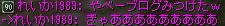 リネ225