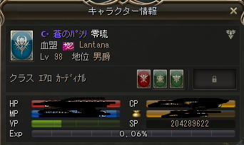 リネ292