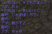 リネ301