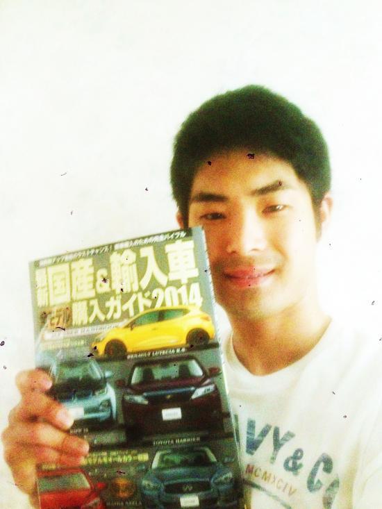 いとう 雑誌_convert_20140819210230