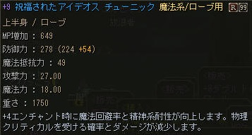 140824-1.jpg