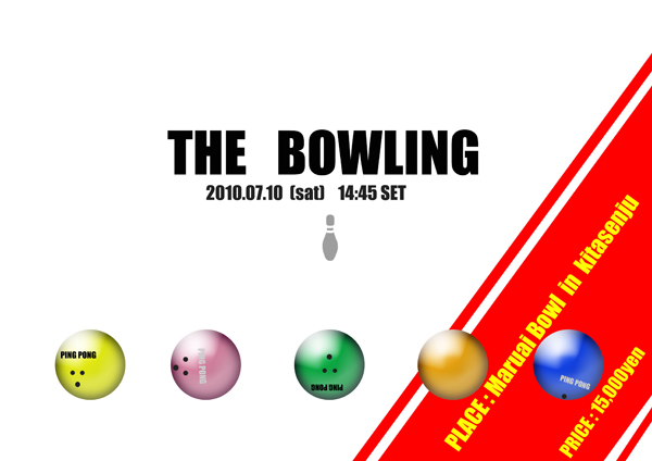 BOWLING2010ブログ用