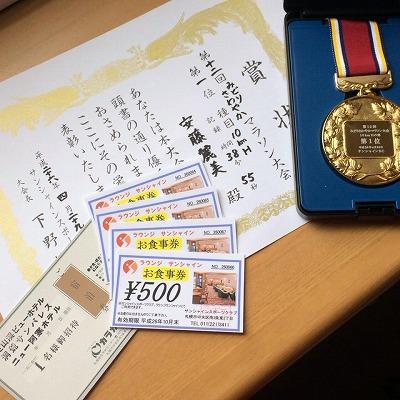 20140429さわやか1