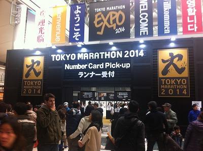 東京20141