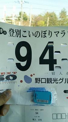 こいのぼり20140511-4