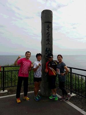 納沙布岬20140817-6
