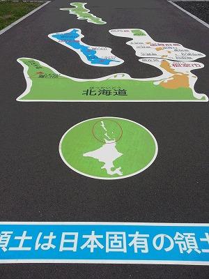 納沙布岬20140817-7