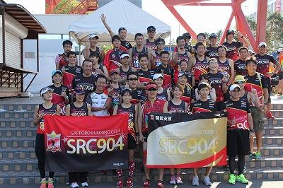 2014北海道マラソン21