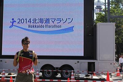 2014北海道マラソン38