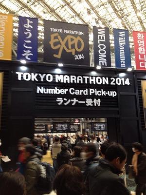 東京マラソン2014-1