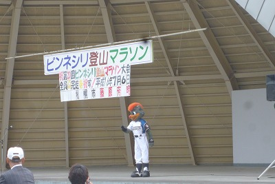 20140706ピンネシリ3