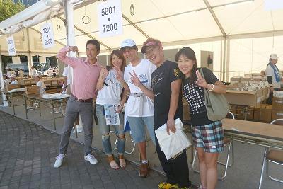 EXPO20140829-9