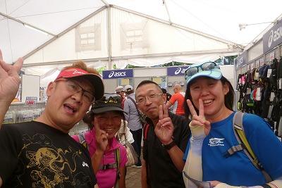 EXPO20140829-10