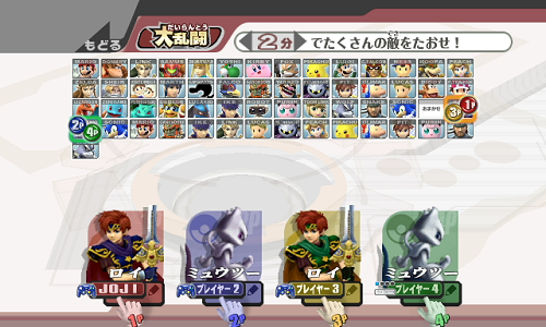 BrawlEx Clone Engine キャラクター選択画面   追加アイコン