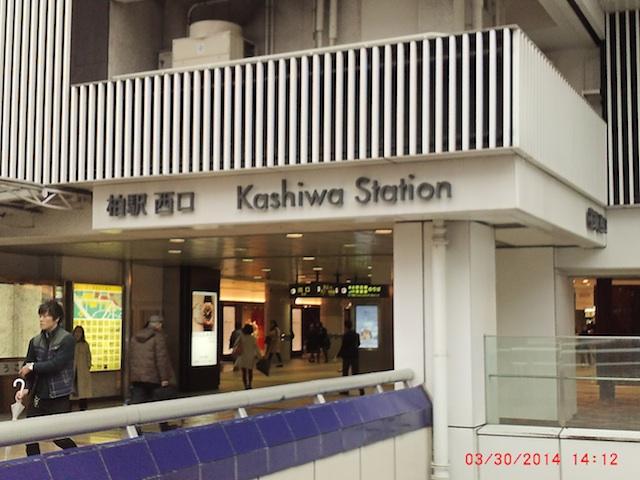 駅口,JPEG