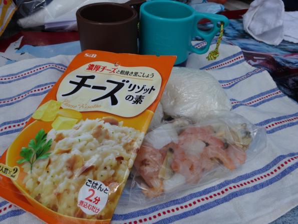 huji46DSC01543_convert_20140502161435.jpg