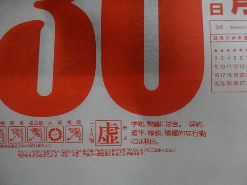 DSCN2839.jpg