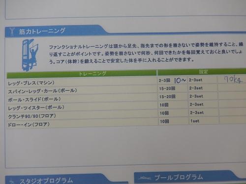 DSCN4797.jpg