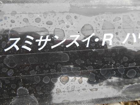 140904_3.jpg