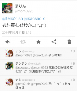 2014061208263709a.png