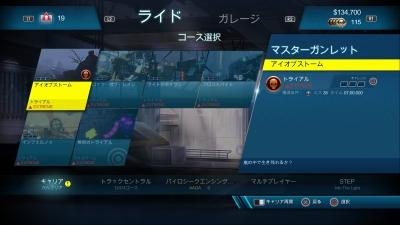 Trials Fusion™_20140611195214