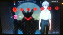 *STKにゲームライフ*-2012100700230000.jpg