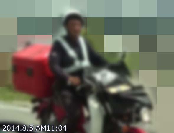 2014080515.jpg