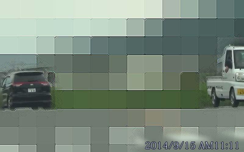 201409151111.jpg