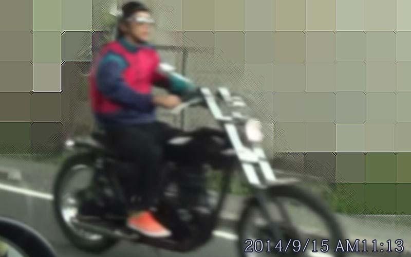 20140915111301.jpg