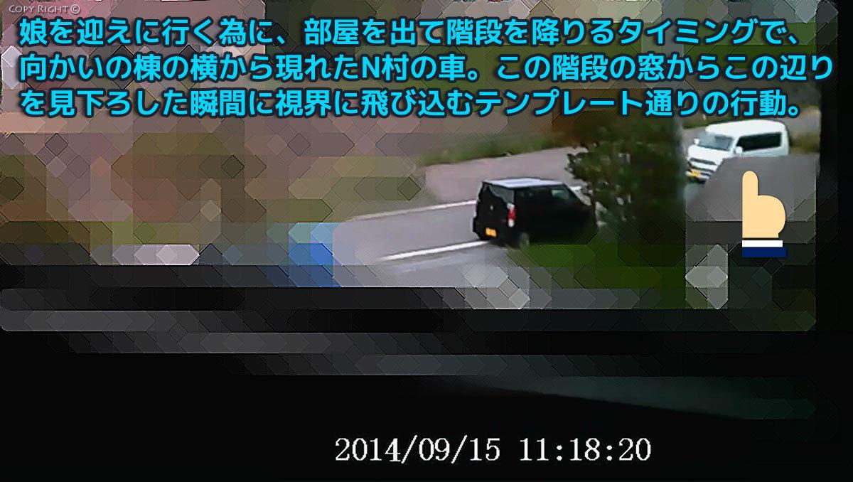 20140915111801.jpg
