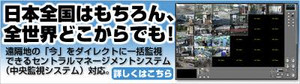 kanshi201402_2.jpg