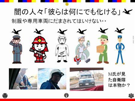 kurokamo2.jpg
