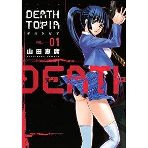 DEATHTOPIA.jpg