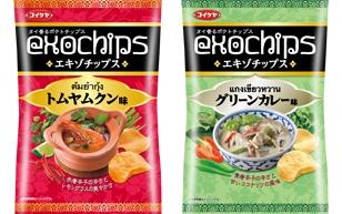 タイトムヤムクン味 グリーンカレー味画像