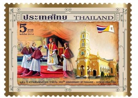 タイポストアユタヤ王朝350周年記念切手画像