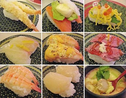 お寿司達です