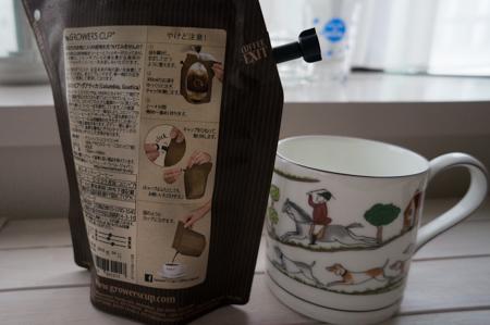 便利なコーヒー3