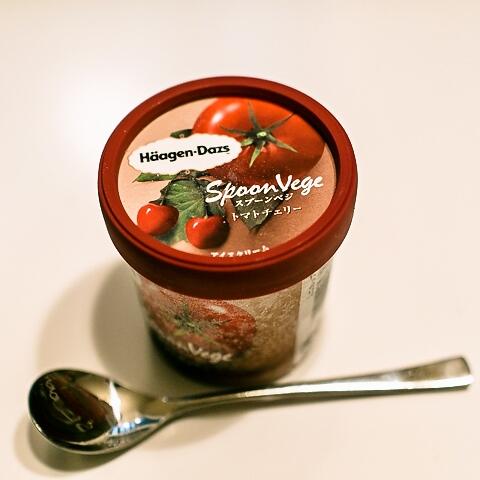 HDトマト