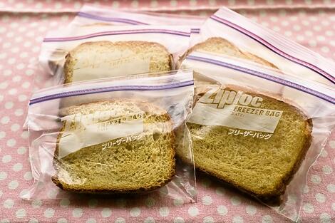 20140824米粉のパン