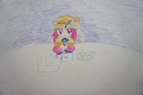 絵本うるたん5