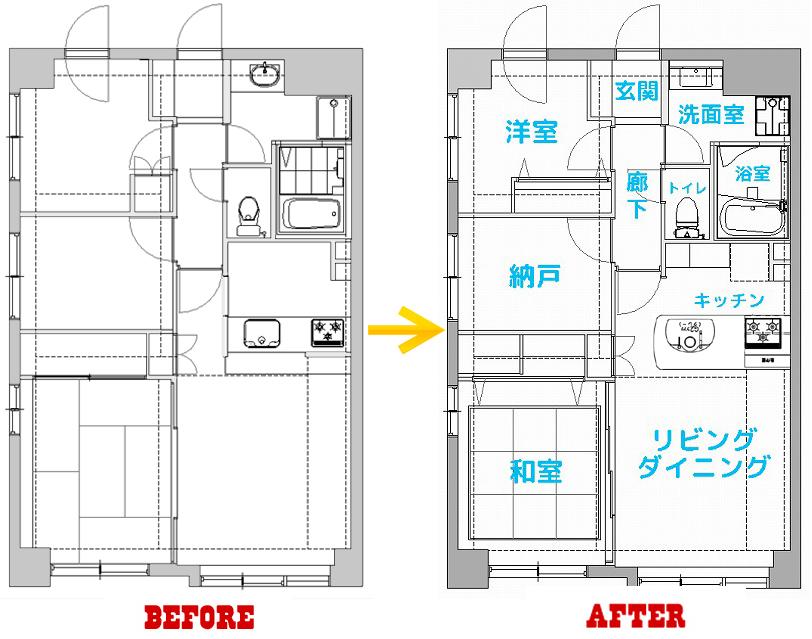 大田区M様邸2014-4